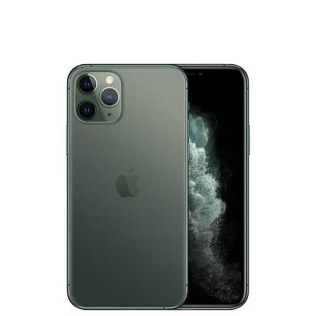 Apple iPhone 11 Pro (512GB/Midnight Green) uden abonnement